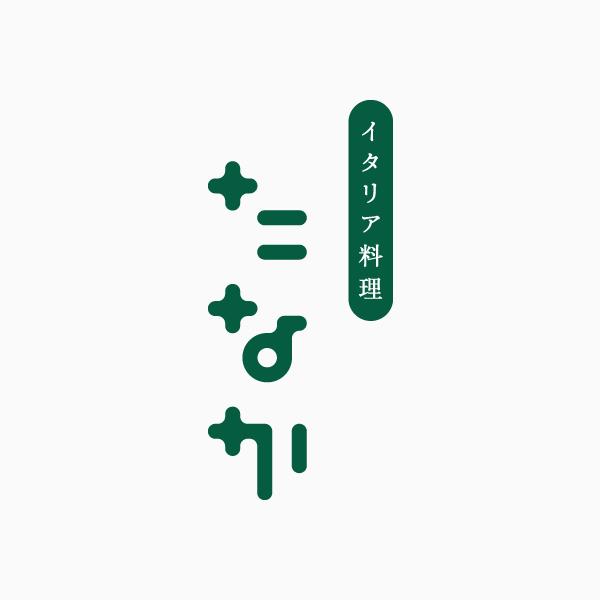logo_tanaka_01