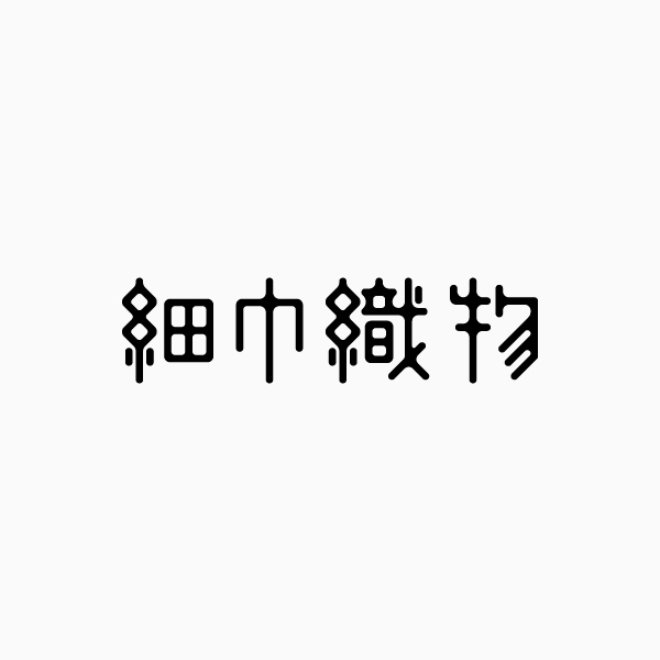 logo_hosohaba_01